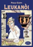Leukanòi (edizione scolastica)
